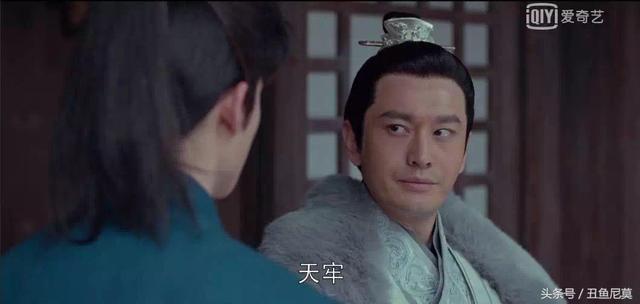 《琅琊榜之风起长林》:萧平章下线引泪奔,黄晓明演技获好评