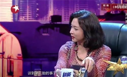 金星问贾乃亮还生二胎吗,他只说了一个字