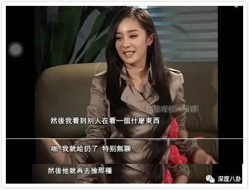杨幂关晓彤外号都叫小怂,但她们都被称为彪悍的社会姐啊