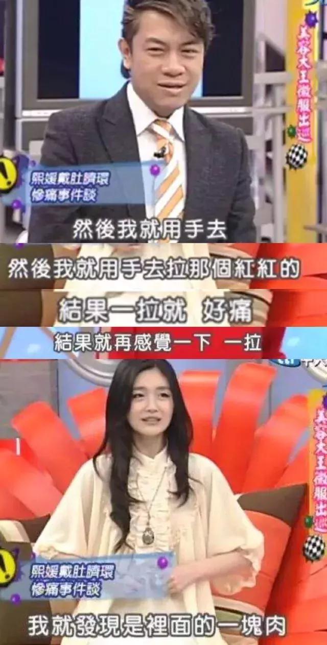 大S月瘦10kg被网友呛,汪小菲力挺!食谱太变态?