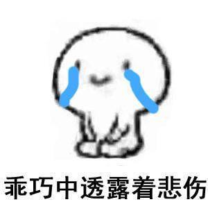 关晓彤和赵韩樱子同框,从脸到身高都输了,樱子穿像仙女她像阿姨