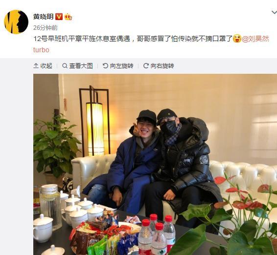 黄晓明刘昊然兄弟俩在机场休息室偶遇,平章又来摸脸杀有点犯规啊