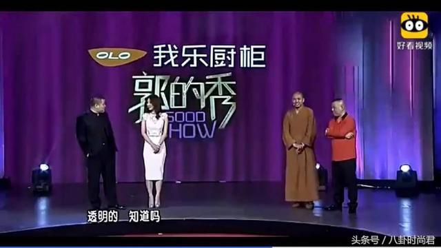柳岩在节目中称:我穿的还不够严实吗?岳云鹏一开口全场爆笑