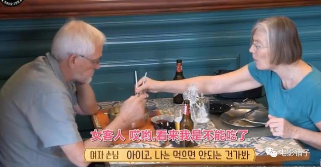 豆瓣最高分的韩国综艺,大概就是它了