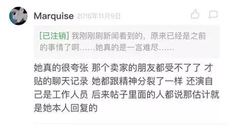 因康熙来了爆红,后性格乖张被台湾娱乐圈封杀,现在大陆也混不下