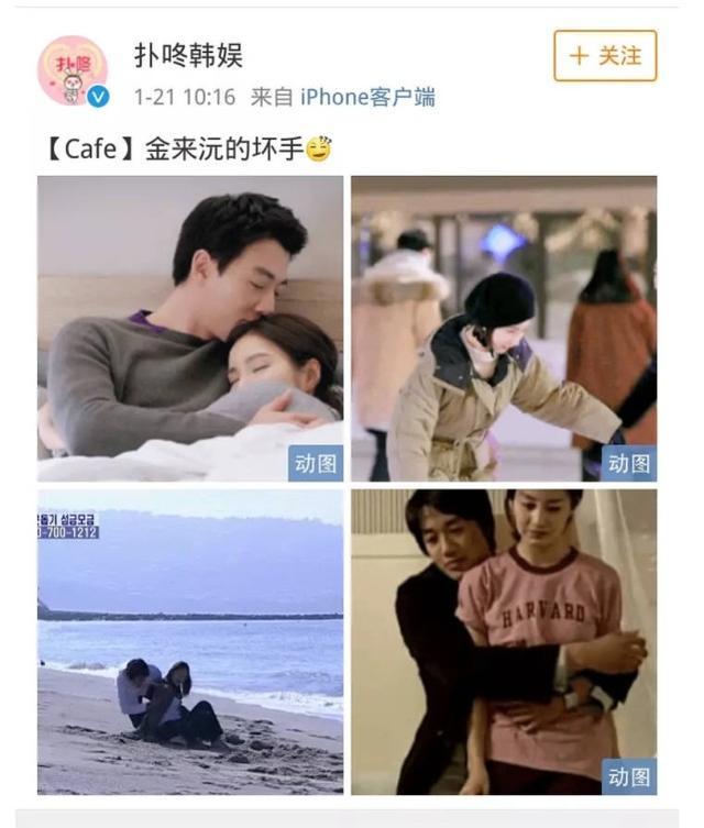 动图为证?韩国一线男星拍戏多次触碰女主角胸部