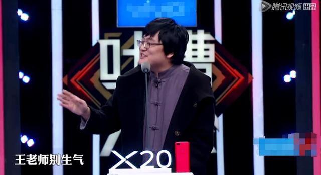 李湘,强烈建议你让王岳伦留在吐槽大会!
