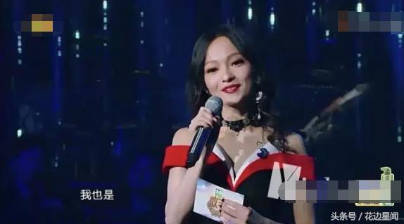 张韶涵的《全世界失眠》究竟唱给谁?网友的猜测已经发散到电竞圈