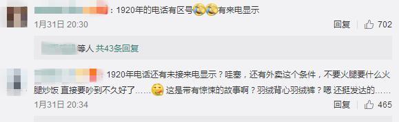 """陈晓立志做编剧,可他写的剧本却能让网友""""怼哭""""!"""
