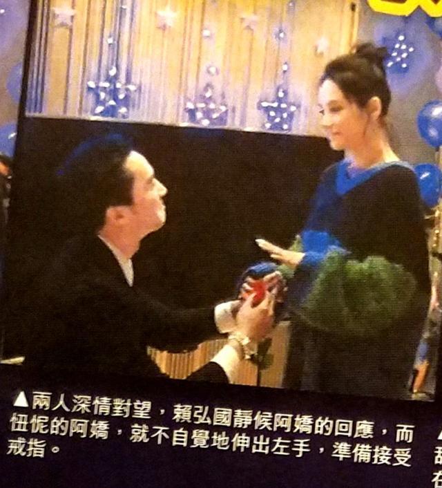 阿娇身家以及求婚片段皆被曝光,港媒还指她秘密雪藏卵子