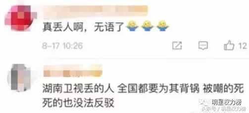 《人民日报》点名批评,韩国立法禁止,综艺抄袭网友都看不下了!