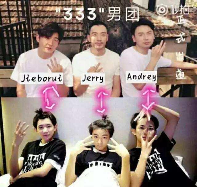雷佳音李光洁自称Twins,TF老BOYS成员郭京飞被遗弃