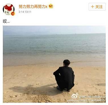 张艺兴:想喊杨紫纠结半天,被牵手立马瘫痪,果然靠实力单身!