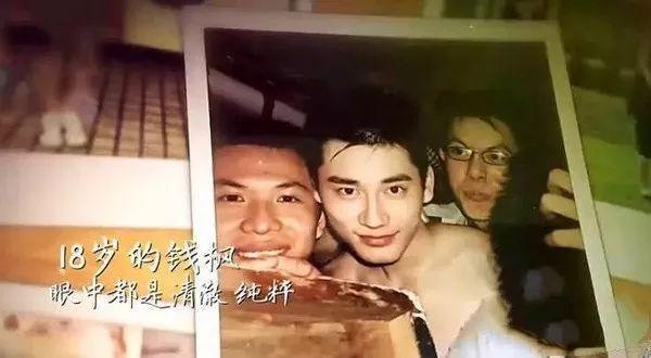"""他曾是上戏校草,还是孙俪的初恋,如今却把自己吃成了""""杜海涛"""""""