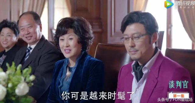 杨幂黄子韬新剧看了吗?真的好像在讲他们本人啊!