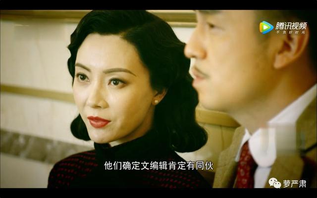 雷佳音演了个高萌东北土匪,配上有风情的陈数一起玩高智商~