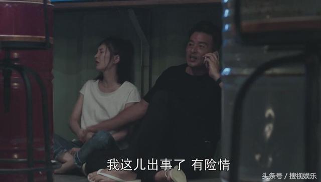 """""""轧戏王""""钟汉良片酬比江疏影高十倍?难怪剧播后女主这反应"""