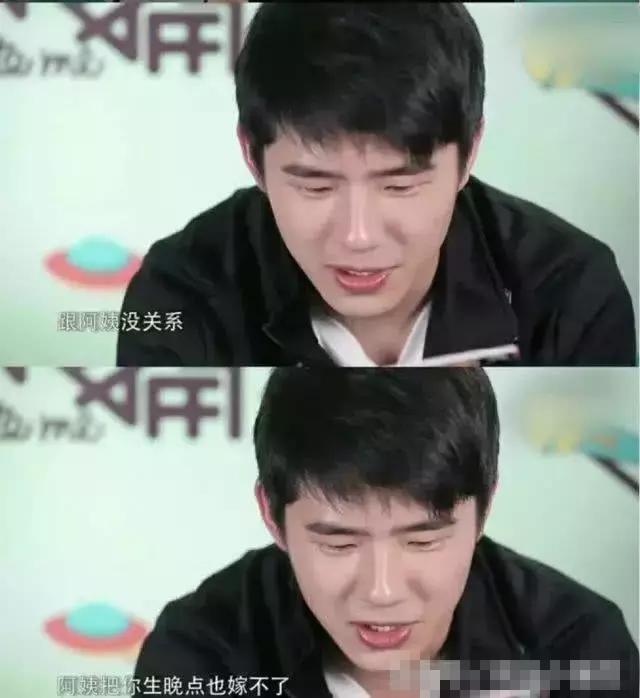 """刘昊然又出金句?一句""""绿帽""""让王宝强跟佟丽娅都尴尬死了!"""