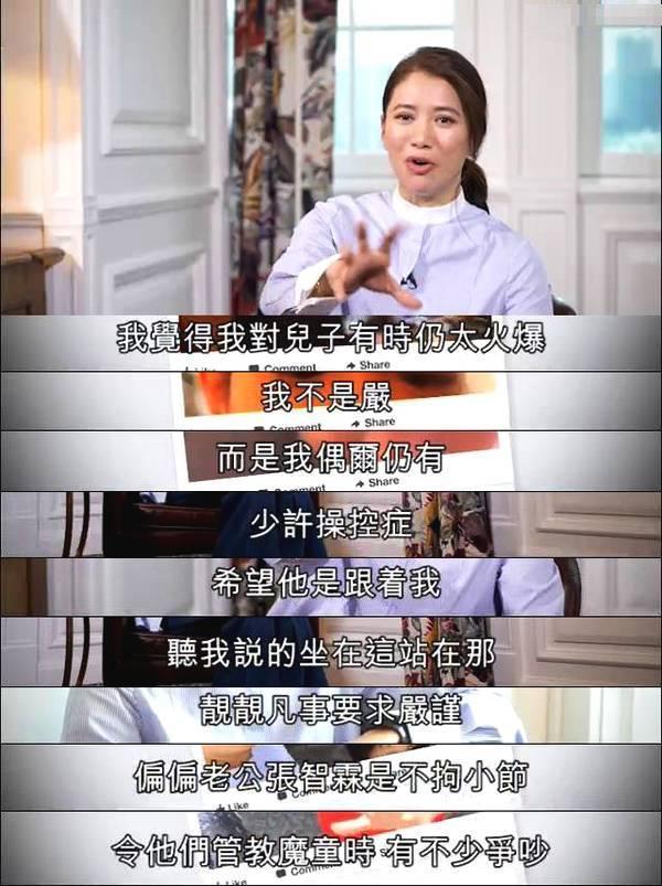 袁咏仪控制欲强,与儿子关系紧张,11岁魔童:想换掉妈妈