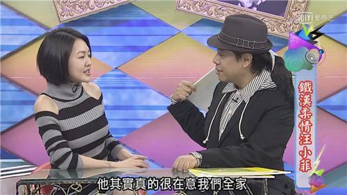 大S妈妈发文表扬汪小菲,说的话太有趣了