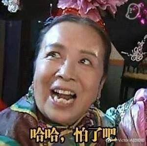 杨紫到底能不能上春晚?她的微博早有透露!