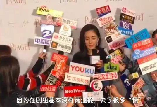 除了杨幂,娱乐圈有一半的当红明星都面临谢顶危机!