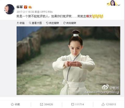 不要再嘲笑杨幂的发际线了,她早就严肃回应过这个问题!