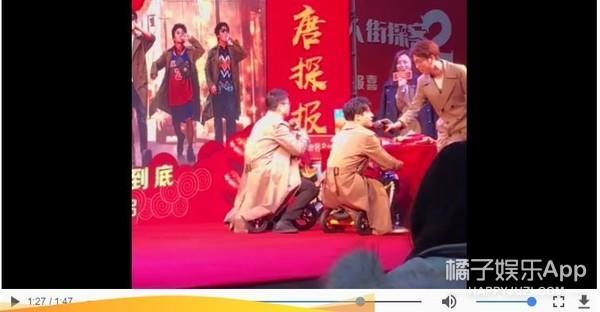 之前逗笑大家的钢铁直男梗,现在怎么成了刘昊然的嘲点了?