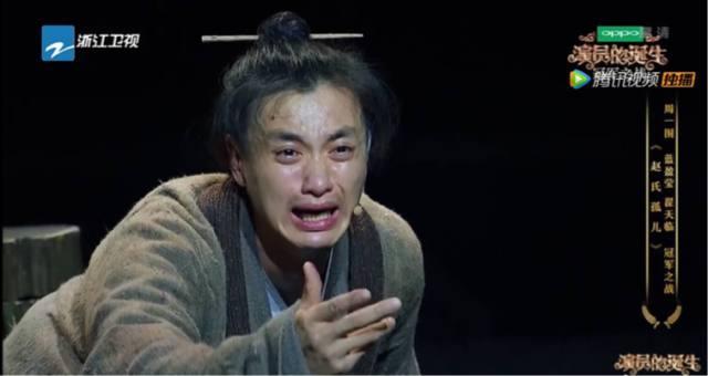 2017演员大盘点,你的爱豆上榜了吗?