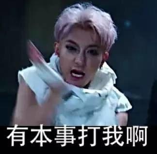 杨幂在《谈判官》里的发型很好看啊,只是……