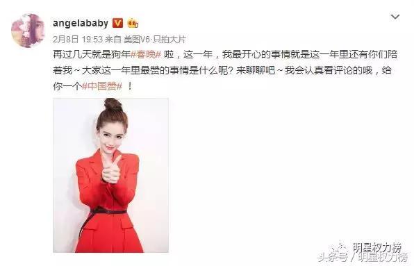 杨幂baby王源易烊千玺,最近爱豆们流行的拍照手势竟然是这个?