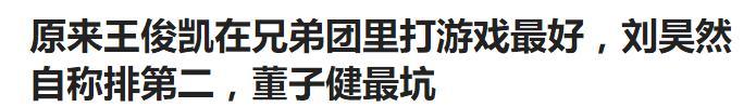刘昊然女装扮相真·美艳,被误认成姑娘遭表白好尴尬!