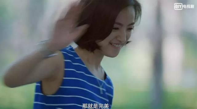 《老男孩》首曝预告全程哈哈哈,刘烨东北话对林依晨撒娇最致命