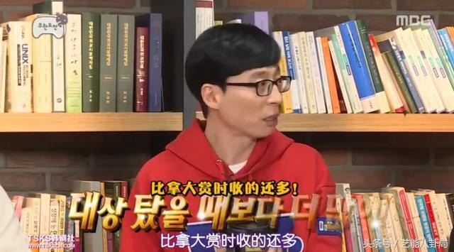 喜得二胎的刘在石,分分钟就要从《无限挑战》下车了?