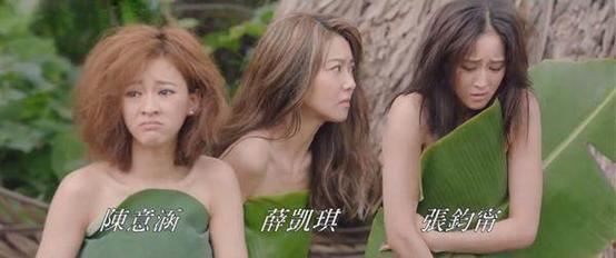 《闺蜜2》张钧甯、陈意涵全裸辣眼睛?拳王泰森成最大亮点!