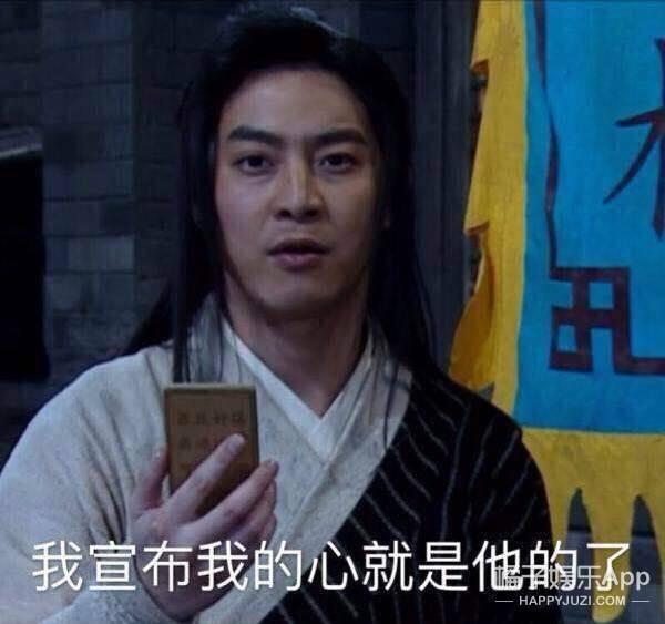 以前都问霍思燕为什么嫁给杜江?现在只想问霍思燕哪找的老公