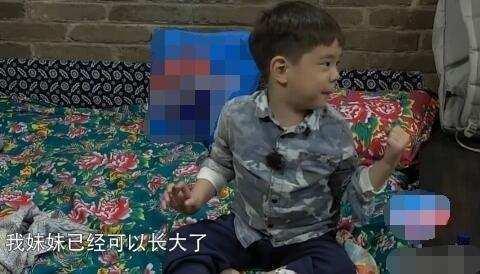 霍思燕曝光二胎女儿名叫杜小玉?真相让人哭笑不得