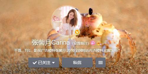 林峰新女友曾获内衣大赛亚军,网友大赞:比吴千语漂亮清纯多了
