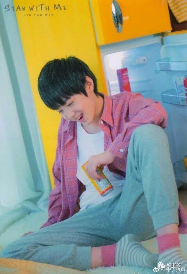 可盐可苏的狼系少年,TF练习生刘耀文小朋友请你放过老阿姨!