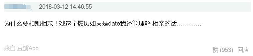 林峰相亲对象被扒,曾做过幼教老师,被称为翻版吴千语!