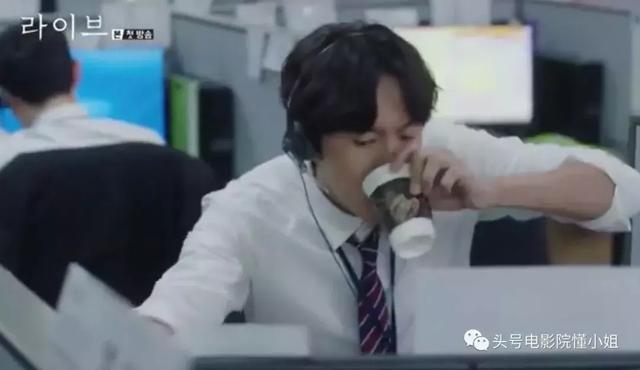 第一集就飚上9.3分!《迷雾》后再出高分韩剧 这部才是年度最佳?