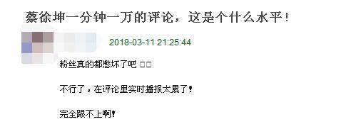新顶级四大流量:蔡徐坤吴磊刘昊然胡一天