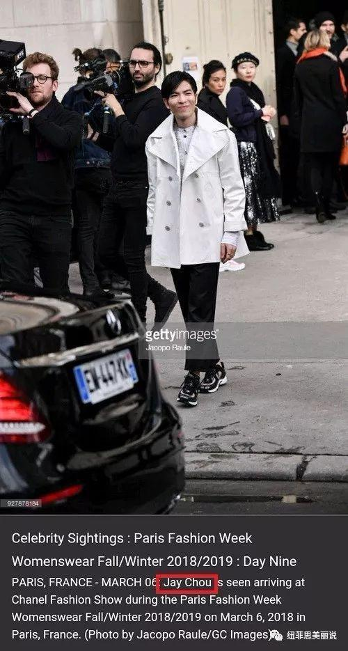 照妖镜来了个个无所遁形! 看看各大明星的巴黎时装周外网无修照