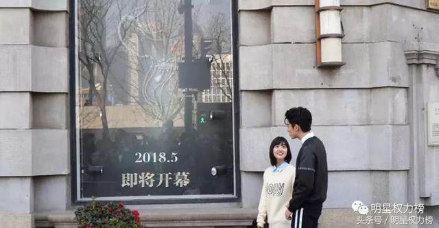 从偶遇鹿晗关晓彤到李易峰蔡徐坤,最近贵圈儿的偶遇频率有点高!