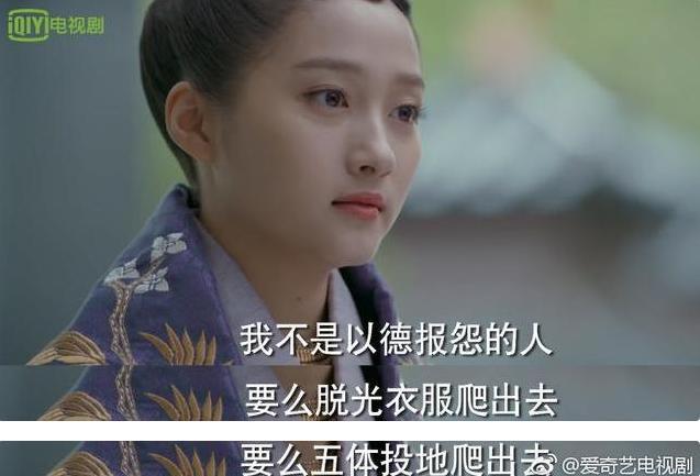 从最年轻芭比大使到最惨背锅公主,《凤囚凰》她是本色出演么
