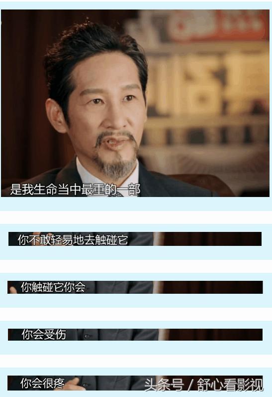 当顶级流量真好!王源才17岁,就有这么多大咖老师来发糖!