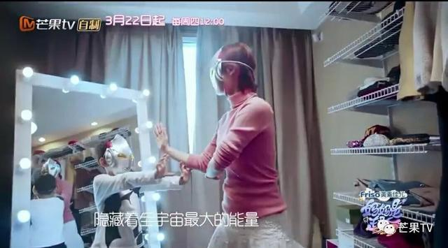 黄圣依短发新造型上《妈妈是超人3》,儿子安迪的小烟嗓苏炸了!