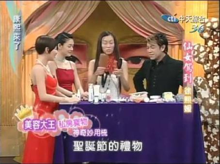 不谈范玮琪和张韶涵的八卦 这些年范玮琪的脸也变化蛮大的呢