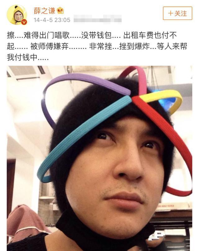 还是那个段子手,薛之谦晒近照性感撩人,被他玩坏的造型不止一个