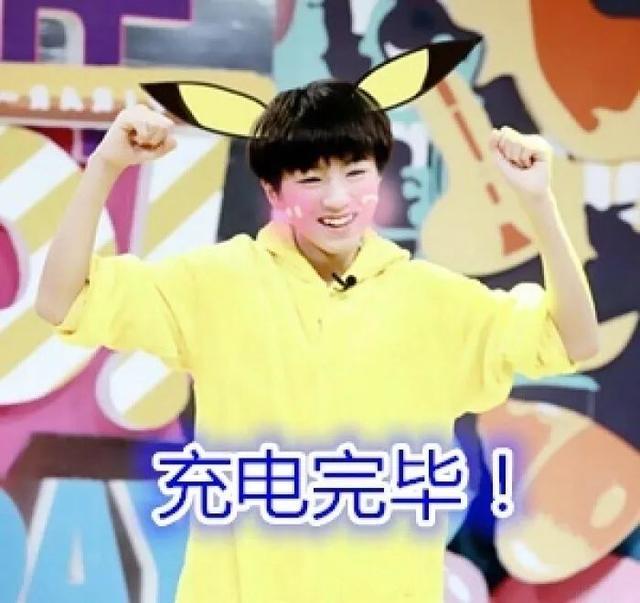 霍金才是娱乐大佬:表扬王俊凯提问,为粉丝解答歌手单飞效应